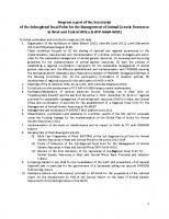 S-RFP Secretariat-Progress  July 2014 E-meeting synthesis reports