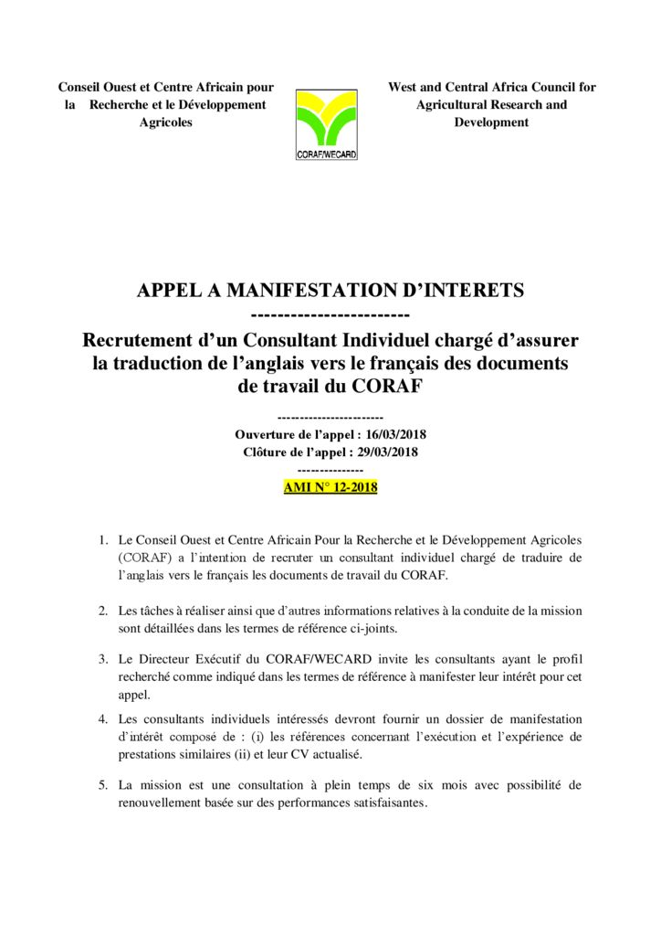 Ami N 12 2018 Recrutement D Un Consultant Individuel Charge D